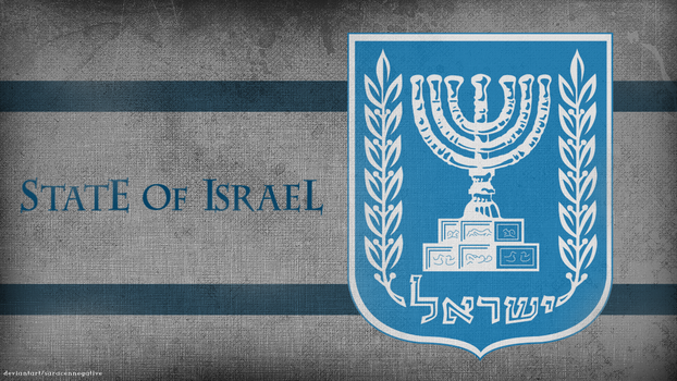 Israel Coat Of Arms by saracennegative
