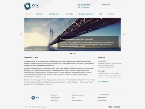 OSK Website Design (CLient Work) by sadykov