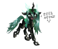 Chrysalis kawaii desu ne~ by dreampaw