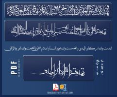 Islamic calligraphy 3 by 70hassan07