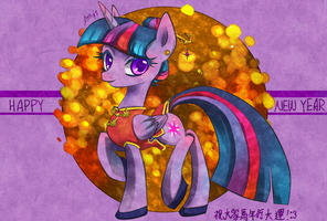 Happy Chinese New Year~ by thisis913