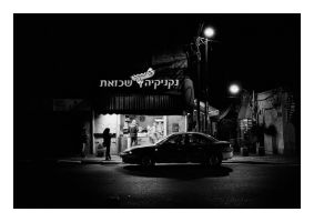 Jaffa at night - 1 by thelizardking25