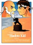 The Hadou Kid by arth0289