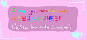 Learn Korean~ (Love quotes~!) by KaikoShoin