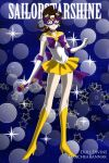 The newer version of Sailor Star Shine by DarkMary94