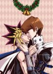 Kiss Under The Mistletoe by Mincelot