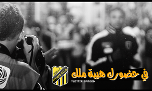 Designs Itthad Barcelona Football by al3ameed1927