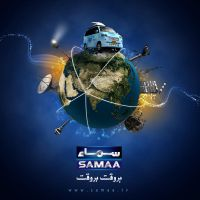 Samaa TV Corporate Design by aliather