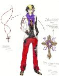 DW: .:Kallen Zielkov Fullbody:. -C by Superdemon-Inuyasha