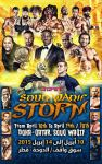 QPW Souq Waqif Storm Poster by Ahmed-Fahmy