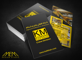 KUMSAN Crane Business Card by mohammed6651