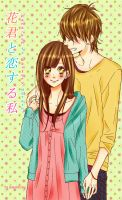 Hana-kun to Koisuru Watashi capitulo 13 by akumaLoveSongs