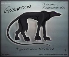 Grimvood_ref by LoneReisenden
