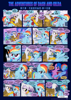 Chinese: Dash Academy 6 - The Secrets We Keep p14 by HankOfficer