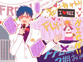 Rei-chan Singing by point0k