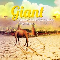 giant nuclear camels by arteomov