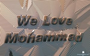 We Love Mohammad by almahy