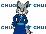 Chuong Territory (request) by phantomcub