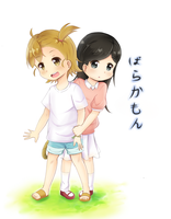 Naru and Hina (Barakamon) by RutoRifuki95