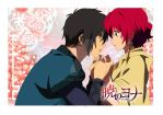 Yona an Hak by NSTaLL