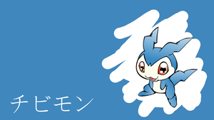 Chibimon (DemiVeemon) by sharoku
