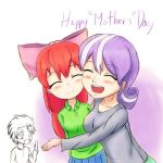 Happy ''Mother's'' Day by JumboZ95