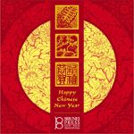 Chinese New Year Card by thepopeye