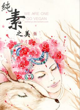 vegan share: We are Love by Estheryu