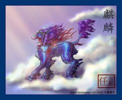 ROARING BLUE Lan Qilin by BlackUniGryphon