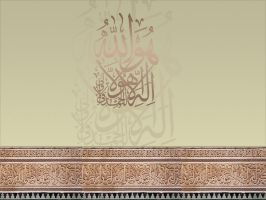 light arabic art wallpaper by razangraphics
