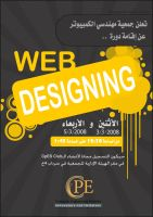 Web Design Poster by q8-princess