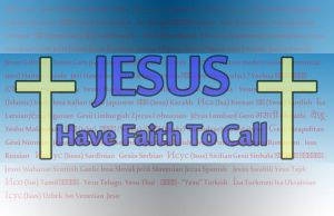 business card : Jesus 2014 by darshan2good