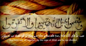 the rope of Allah Al Quran by syedmaaz