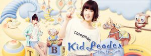 Share PSD _ Kid Leader by daothuyduyen