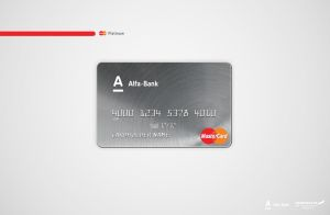 Alpha Bank CreditCard by cyanide227