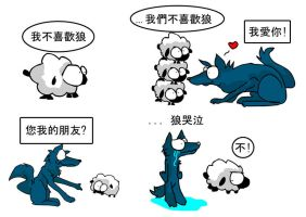 The Wolf and Sheep comic by Tylon
