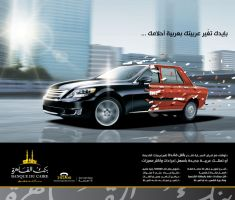 CAIRO BANK CAR LOAN COMPAIGN by HABASHY