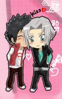 Kiss chibi .:8059:. by B-E-F-F