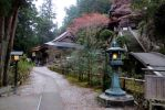 Shikoku Pilgrimage temple 21 Tairyuji by OliverTheWanderer
