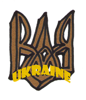 Ukrainian Coat of Arms by Zakharii