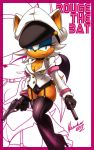 Rouge the bat +guns+ by nancher