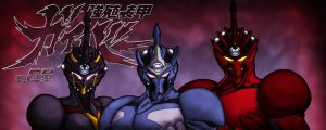 Bio Boosted Armour Guyver: Parallel Dimension by Guyver89