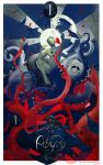 The Abyss/ The Obsession by Wespenfresser