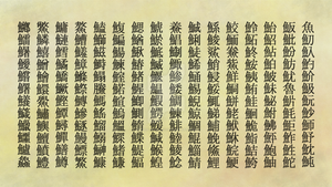 Japanese Kanji Table- Fish by theblindalley