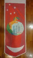 SG50 Commemorative Pony banner by skysweep