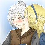The first kiss by Fujixia