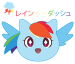 Chibi Rainbow Dash for Clefairy Kid ::GIFT:: by Itachi-Roxas