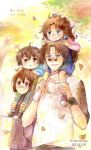 Happy Family by Kaewsricha