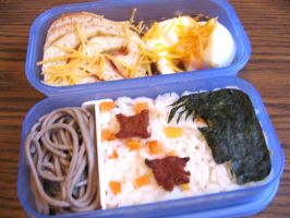 Autumn Bento Kiriban by sake-bento