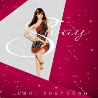 Choi Sooyoung: Sway by Awesmatasticaly-Cool